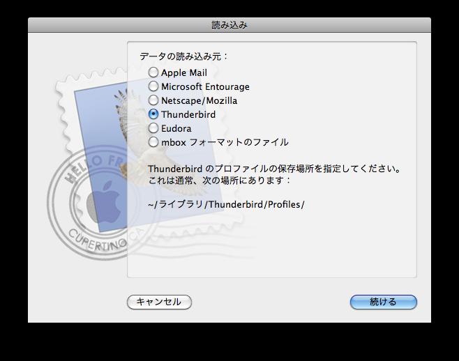 スクリーンショット(2009-10-24 21.54.41)