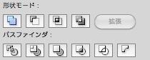 スクリーンショット(2009-11-14 18.20.29)