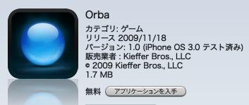 スクリーンショット(2009-11-19 7.54.15)
