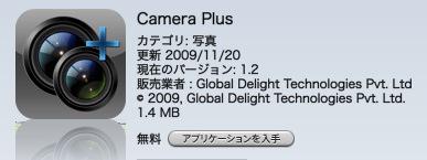 スクリーンショット(2009-11-22 19.45.10)
