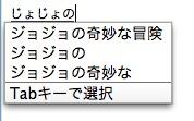 スクリーンショット(2009-12-04 12.17.29)