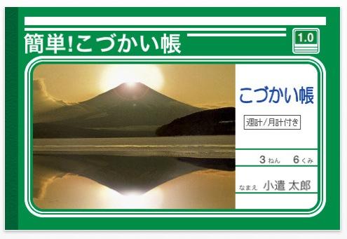 スクリーンショット(2010-01-02 20.22.26)