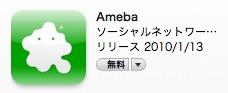 スクリーンショット(2010-01-13 12.36.09)