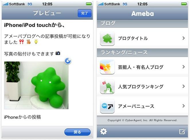 スクリーンショット(2010-01-13 12.37.08)