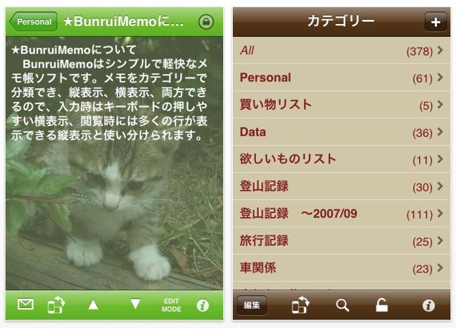 スクリーンショット(2010-01-19 12.40.19)