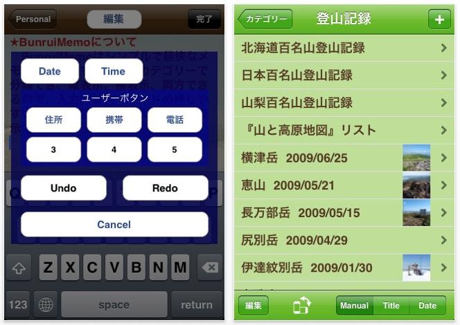 スクリーンショット(2010-01-19 12.40.34)