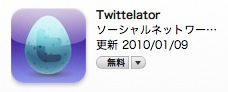 スクリーンショット(2010-02-08 12.54.43)