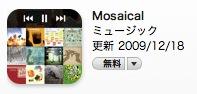 スクリーンショット(2010-02-22 12.50.43)