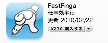 スクリーンショット(2010-03-01 13.04.57)