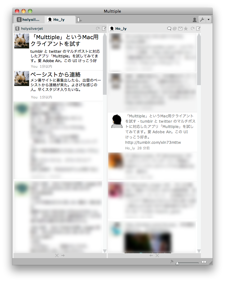 スクリーンショット(2010-03-06 12.41.19)