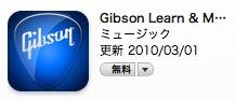 スクリーンショット(2010-03-05 22.30.01)