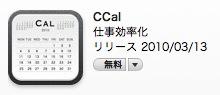 スクリーンショット(2010-03-15 12.44.28)