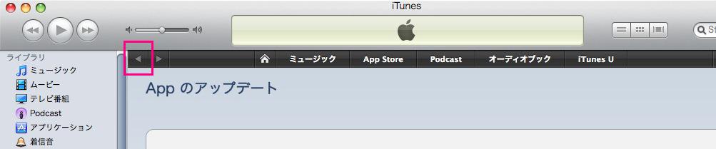スクリーンショット(2010-03-23 12.53.17)