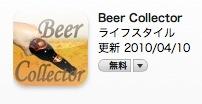 スクリーンショット(2010-04-12 12.44.34)