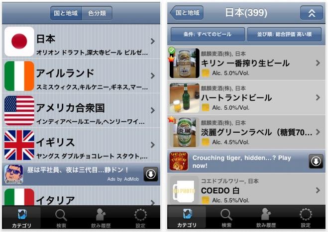 スクリーンショット(2010-04-12 12.44.03)