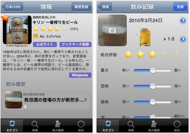 スクリーンショット(2010-04-12 12.44.16)