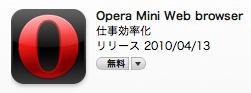 スクリーンショット(2010-04-13 12.35.59)
