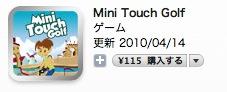 スクリーンショット(2010-04-15 12.40.11)