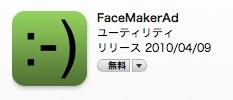 スクリーンショット(2010-04-16 12.51.33)