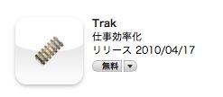 スクリーンショット(2010-04-19 12.39.57)