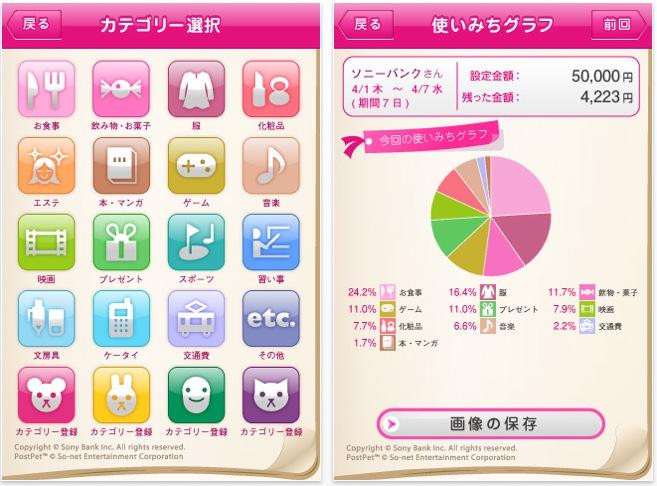 スクリーンショット(2010-04-21 12.51.32)