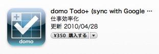 スクリーンショット(2010-05-05 14.02.33)