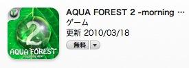スクリーンショット(2010-05-16 8.04.00)
