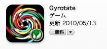 スクリーンショット(2010-05-16 8.19.32)