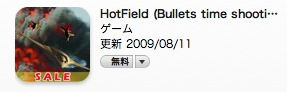スクリーンショット(2010-05-16 8.50.06)