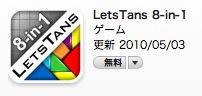 スクリーンショット(2010-05-16 8.57.57)