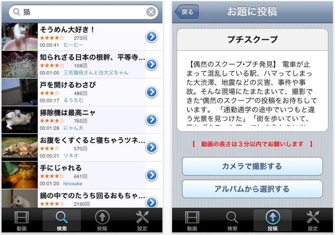 スクリーンショット(2010-05-16 9.18.17)