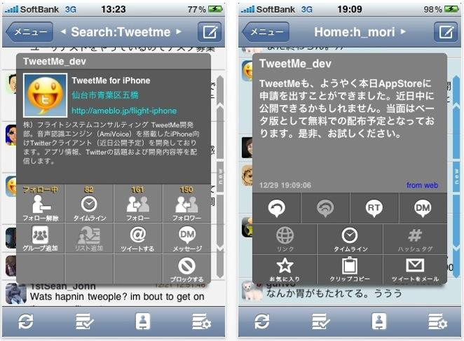 スクリーンショット(2010-05-16 9.46.15)
