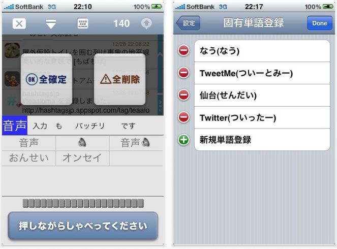 スクリーンショット(2010-05-16 9.45.53)