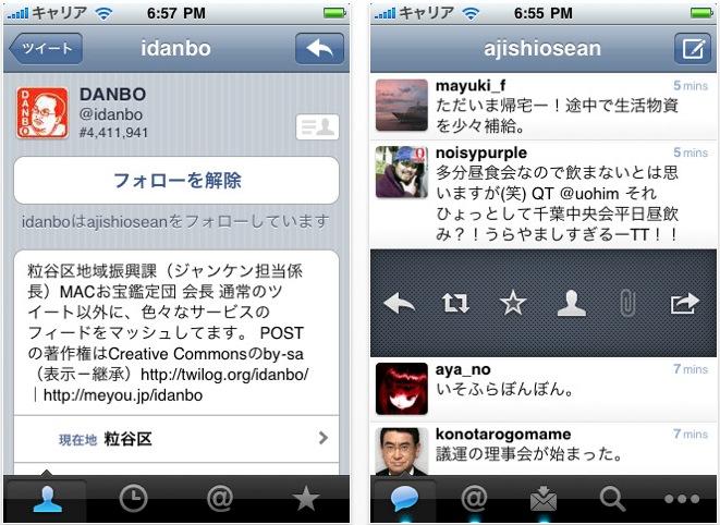 スクリーンショット(2010-05-20 7.57.31)