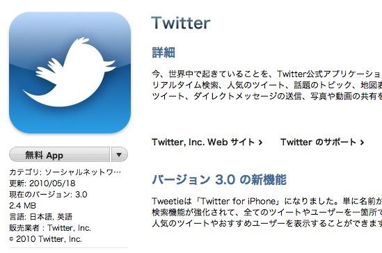 スクリーンショット(2010-05-20 7.56.50)