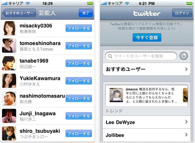 スクリーンショット(2010-05-20 7.57.40)