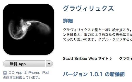 スクリーンショット(2010-05-22 10.39.18)