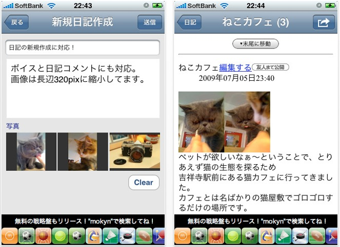 スクリーンショット(2010-05-22 10.47.21)