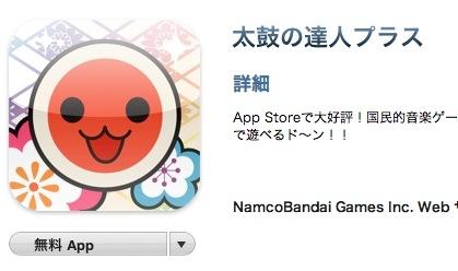 スクリーンショット(2010-06-01 22.35.20)