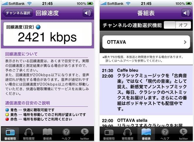 スクリーンショット(2010-06-04 12.50.18)