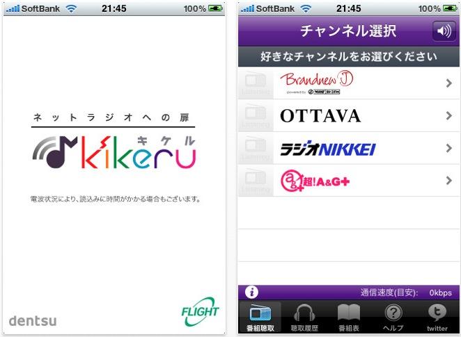 スクリーンショット(2010-06-04 12.50.01)