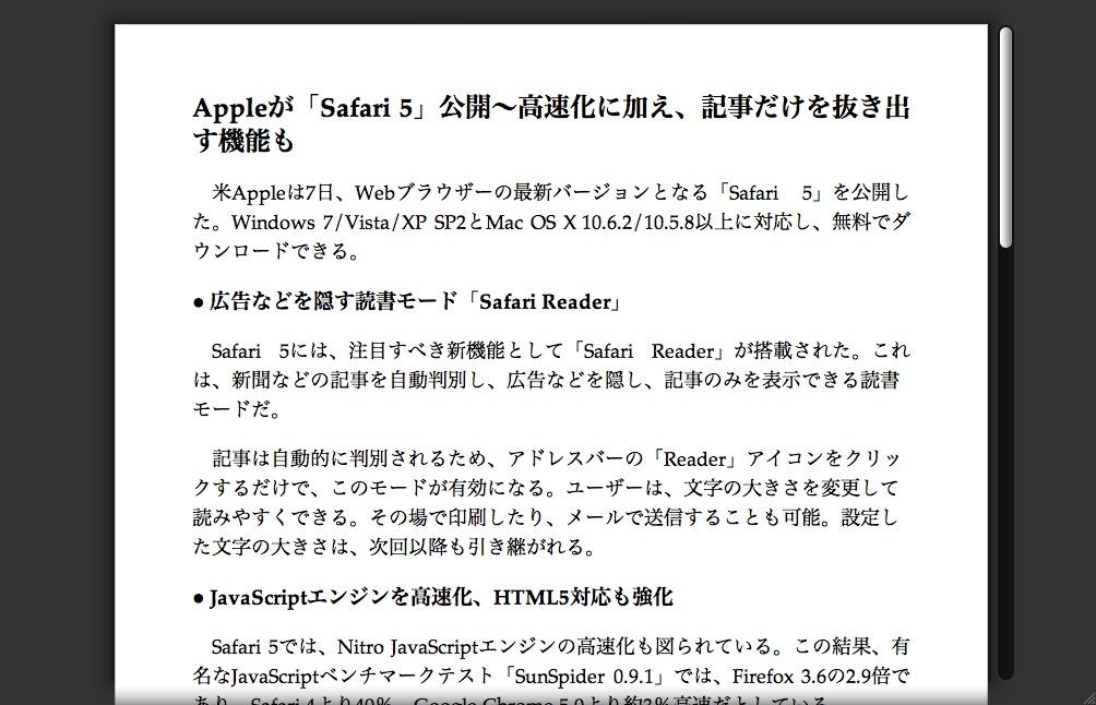 スクリーンショット(2010-06-08 23.18.38)