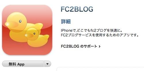 スクリーンショット(2010-06-11 7.23.17)