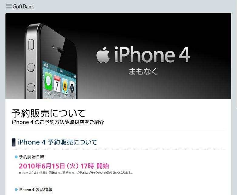 スクリーンショット(2010-06-14 20.26.56)