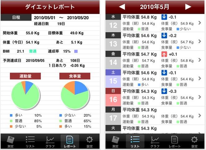 スクリーンショット(2010-06-16 20.51.16)