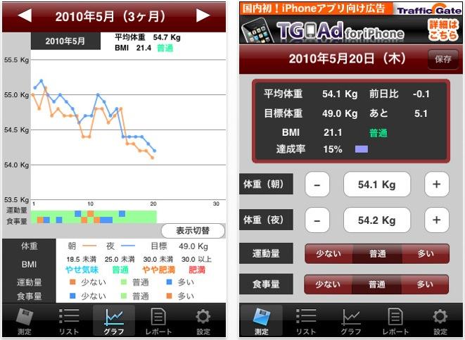 スクリーンショット(2010-06-16 20.51.06)