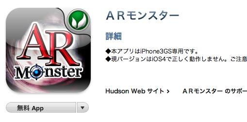 スクリーンショット(2010-06-20 16.08.06)