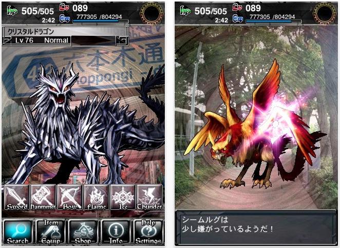 スクリーンショット(2010-06-20 16.08.25)