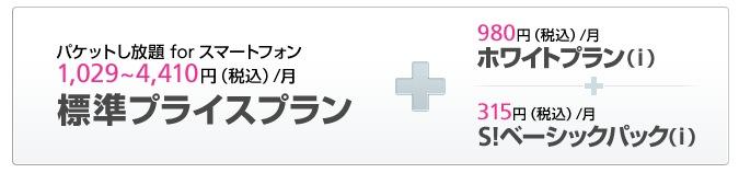 スクリーンショット(2010-06-21 12.53.12)