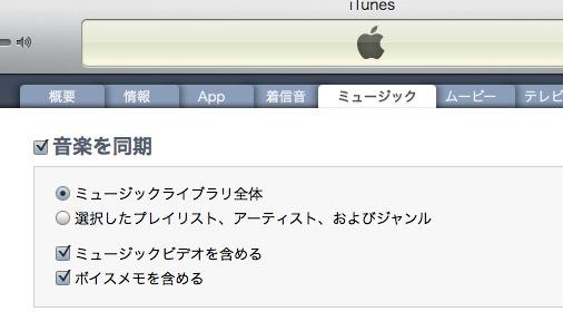 スクリーンショット(2010-06-22 19.57.19)